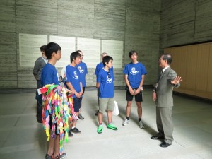 Nagasaki Peace Memorial Hall_tour by the president - peaceful society